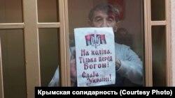 ILLUSTRATION - Crimean activist Oleg Prikhodko, 09Jun2020