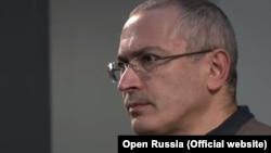 Михаил Ходорковский маалымат жыйынында, 9-декабрь, 2015.