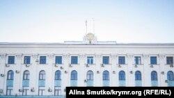 Симферополь, российское правительство Крыма, 4 декабря 2016 года (иллюстративное фото)