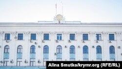 Здание правительства в Крыму
