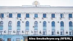 Здание Совета министров Крыма в Симферополе, архивное фото
