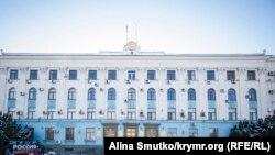 Будівля уряду Криму, Сімферополь