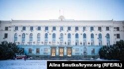 Здание подконтрольного России правительства Крыма