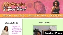 وب سایت نینا پیکت: «۵۲ هفته برای یافتن او»