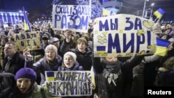 Антивоенный митинг в Донецке, 5 марта 2014 года