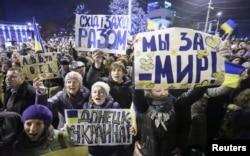 Антивоєнний мітинг у Донецьку 5 березня 2014 року