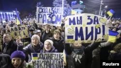 """Акция """"За единую Украину"""" в Донецке 5-го марта"""