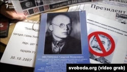 Petițiile lui Aleksei Nesterenko