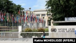 Zvicër - Selia e Organizatës së Kombeve të Bashkuara në Evropë, Gjenevë