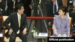 Жапон премьери жана Түштүк Корея президенти.