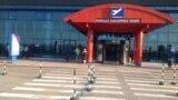 Aeroportul din Chișinău.