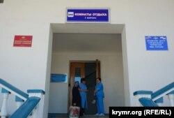 «Спальне» сусідство на Сімферопольському залізничному вокзалі