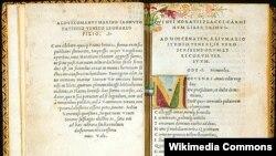 Творы Гарацыя, выдадзеныя Мануцыем