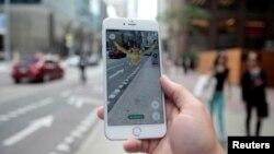 """""""Pidgey"""" Pokemon, ilustrativna fotografija"""