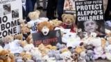 Акция протеста в защиту детей сирийского города Алеппо. Лондон, октябрь 2016 года