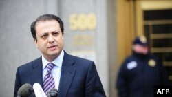U.S. Attorney for the Southern District of New York Preet Bharara, who led the prosecution of Russian arms dealer Viktor Bout, is one of those on the Russian list.