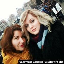 Сьвятлана і Паўліна Цімохіны
