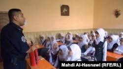 في احدى مدارس الناصرية