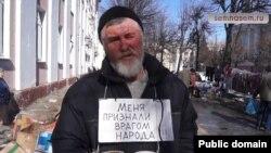Евгений Шевелёв