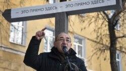 Время Свободы 18 декабря: Умер Арсений Рогинский