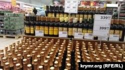 """Вина завода """"Массандра"""" в супермаркете"""