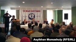 10-й съезд Общенациональной социал-демократической партии (ОСДП) в Алматы, 14 февраля 2017 года.