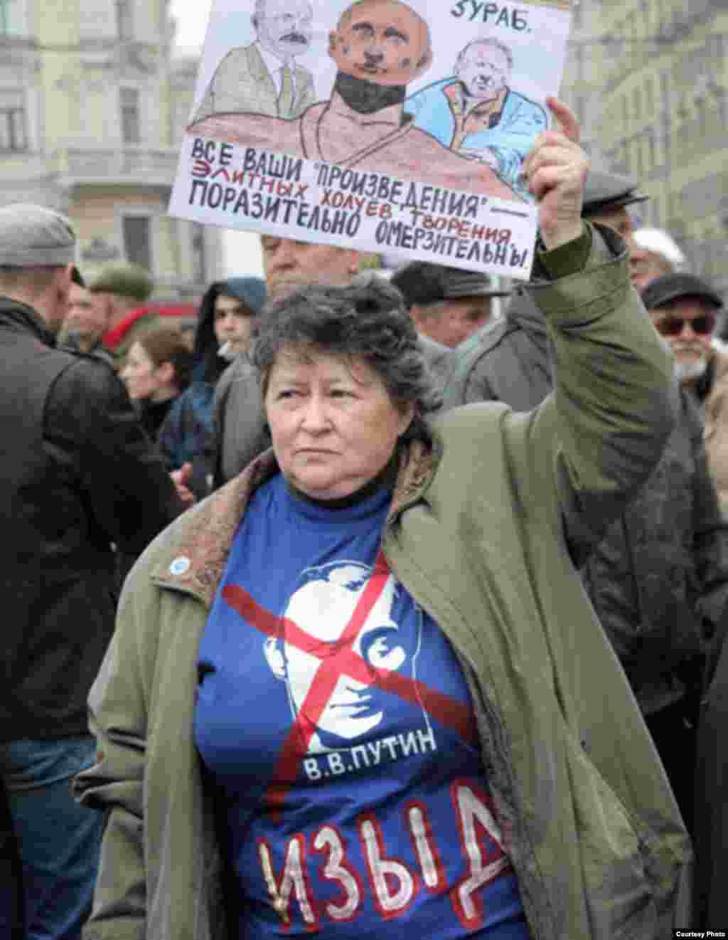 Митинг в поддержку выдвижения Владимира Буковского на пост президента России.