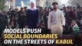 Kabul Catwalk: Models Push Boundaries With Open-Air Fashion Show