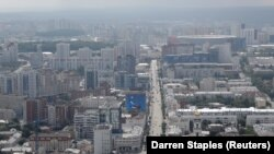 Вид на город Екатеринбург, административный центр Свердловской области России.