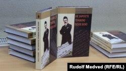 Книга про Номана Челебіджіхана українською мовою