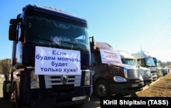 For more than two years, Russian truck drivers have been protesting against a controversial road-tax, which they say is unfair to small-scale operators. (file photo)