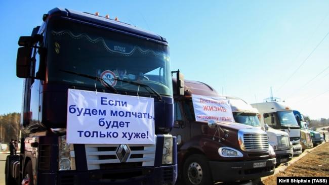 Март 2017, Иркутская область, забастовка дальнобойщиков