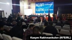 На одной из конференций «СДПК без Атамбаева».