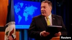 Майк Помпео: ми не дозволимо Ірану розробляти ядерну зброю