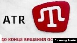 Логотип кримськотатарської телекомпанії АТR, мовлення якої окупаційна влада Криму припинила