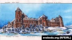 Гальшанскі замак: на малюнках Сяргея Верамейчыка і ў рэчаіснасьці