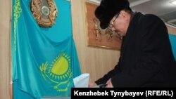 Голосование на избирательном участке№ 263. Алматы, 15 января 2012 года.