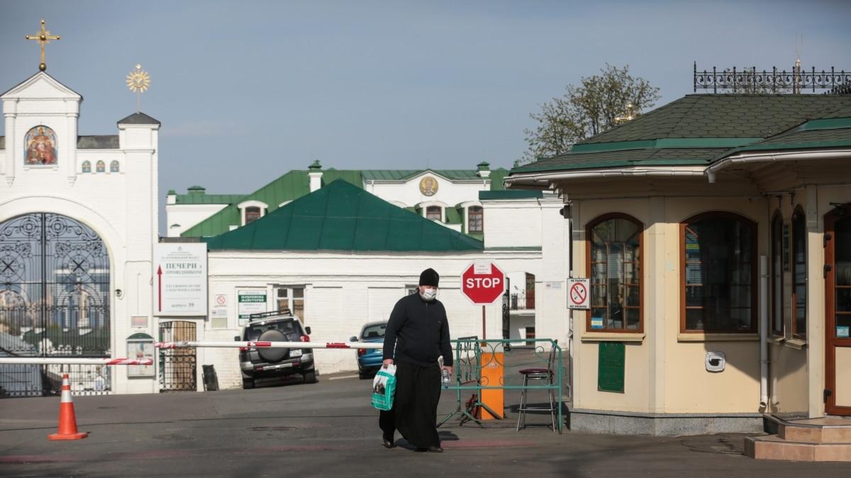 У ректора духовной семинарии в Киево-Печерской лавре диагностировали COVID-19