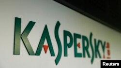 Нидерланды отказываются от продукции «Лаборатории Касперского»