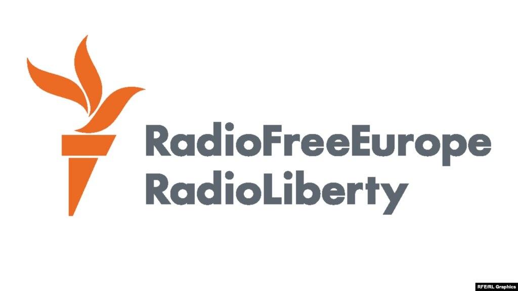 Konkurs për punësim në Radion Evropa e Lirë