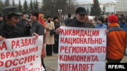 Protesters defended their right to education in the their native language.