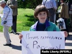 Акция оппозиции прошла 12 июня и в Петербурге. Вот один из самых юных ее участников