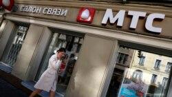MTS Türkmenistandaky hyzmatlarynyň ýatyrylmagy netijesinde $18,3 million 'zyýan çekdi'