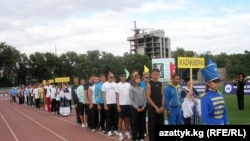 Мелдешке Казакстан, Тажикстан жана Кыргызстандын эки жүздөн ашуун спортчусу катышты.