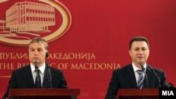 Унгарскиот премиер Виктор Орбан и премиерот Никола Груевски на прес-конференција во Скопје.