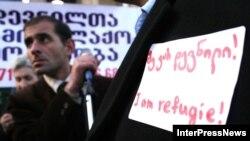 """Плакат с надписью """"Я-беженец"""""""