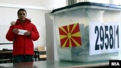 На одній з виборчих дільниць у Македонії, 29 жовтня 2017 року