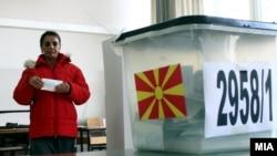 На одном из избирательных участков в Македонии, 29 октября 2017 год