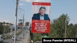 Campaign billboards for the Ata-Meken party feature a former Osh mayor, now convicted criminal, Melis Myrzakmatov, as a candidate.