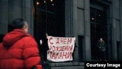 Мария Алехина и Ольга Борисова на акции в честь дня ФСБ